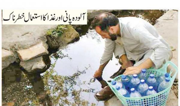 Resistant Typhoid Cases Increase In Pakistan