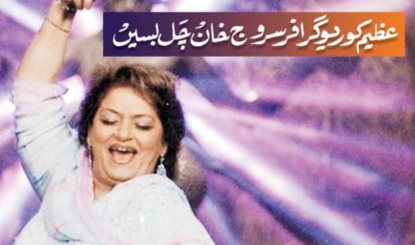 The Great Choreographer Saroj Khan Passed Away