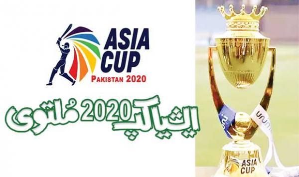 Asia Cup 2020 Postponed