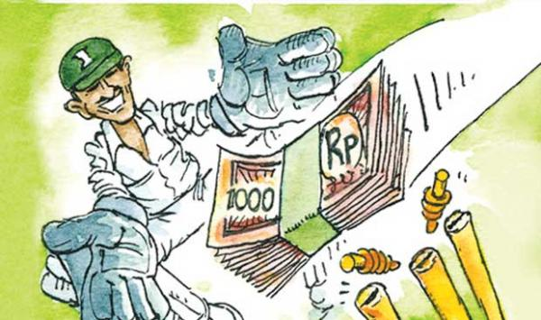 Cricket Corruption Law 10 Years Imprisonment Fine Of Rs 1 Million