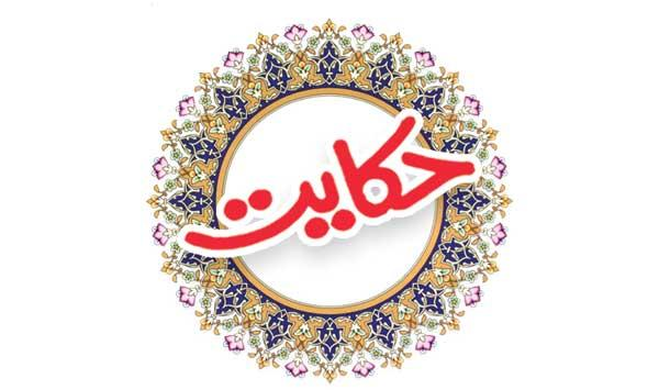Whoever Obeys Allah Almighty Everything Becomes Subject To Him