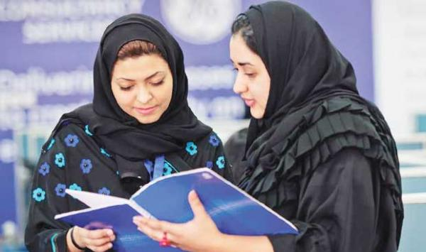 1 Million Saudi Women To Get Jobs By 2030