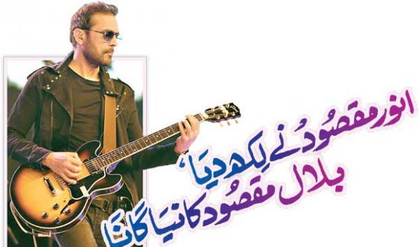 Anwar Maqsood Wrote Bilal Maqsoods New Song