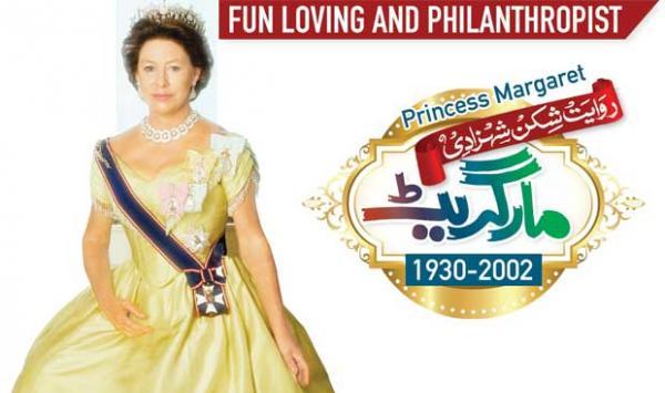 Unconventional Princess Margaret