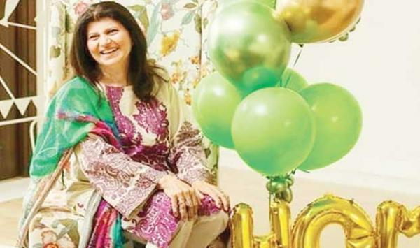 Rubina Ashraf Came Home