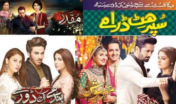 Decorated With Mega Cast Superhit Dramas Tied To The Strings Of Relationships