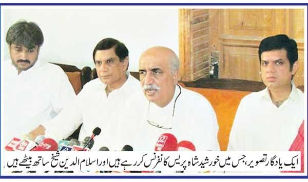 Sindh Government Trying To Postpone Local Elections