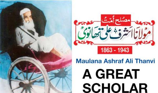 Reformer Of The Ummah Maulana Ashraf Ali Thanawi