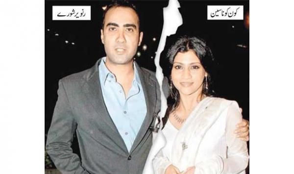 Divorce Of Konasin And Ranveer Shura