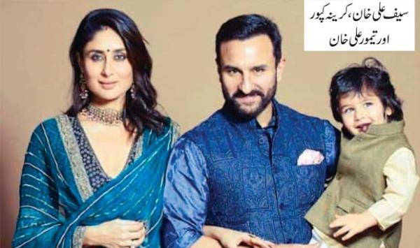 Good News From Kareena Kapoor