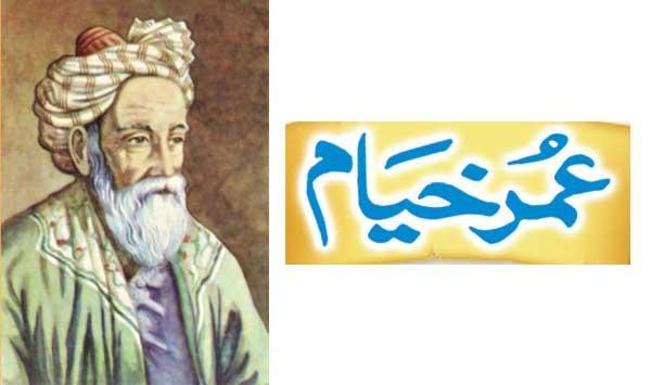 Personality Omar Khayyam