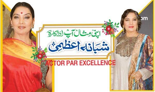 Your Example Actress Shabana Azmi