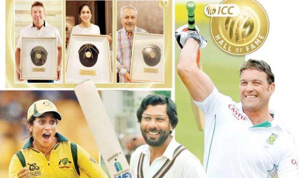 Great Player Zaheer Abbas Inducted Into Icc Hall Of Fame