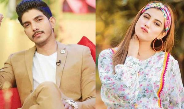 Mohsin Abbas And Nazish Jahangir Together In A Tv Drama