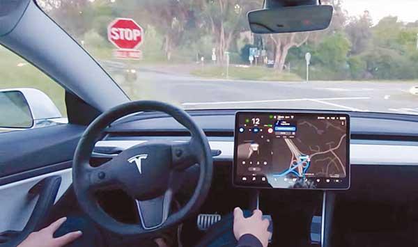 Will Also Read Tesla Car Signals