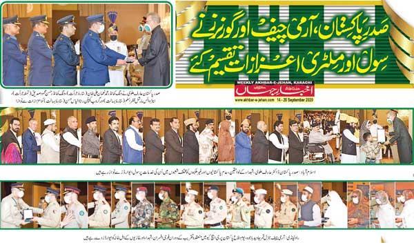 The President Of Pakistan