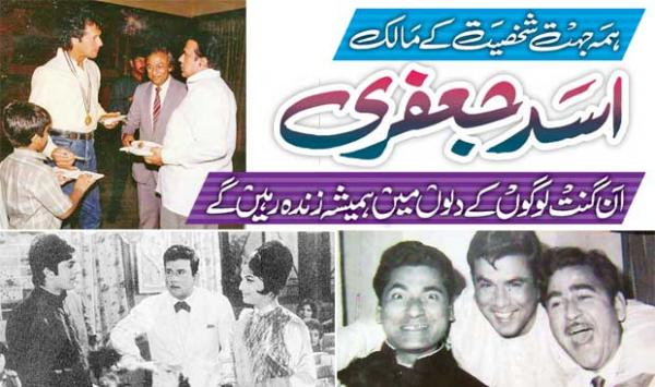 Asad Jafari The Owner Of All Round Personality