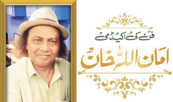 Academy Of Arts Amanullah Khan