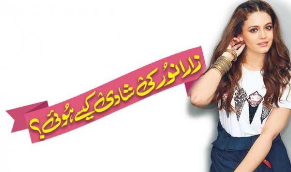 How Did Zara Noor Get Married