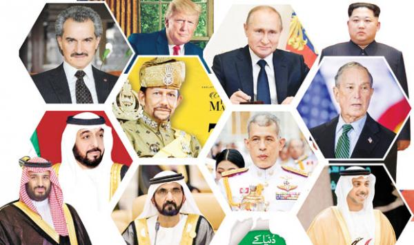The Worlds Richest Politicians And Heads Of State