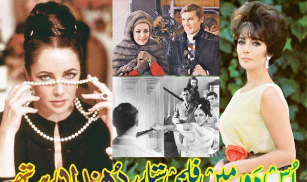 Elizabeth Taylor 02