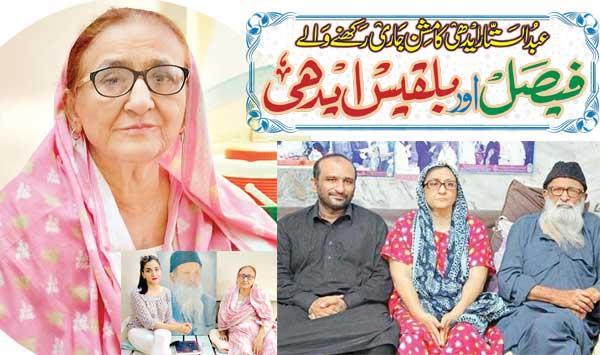 Faisal And Balqis Edhi 01