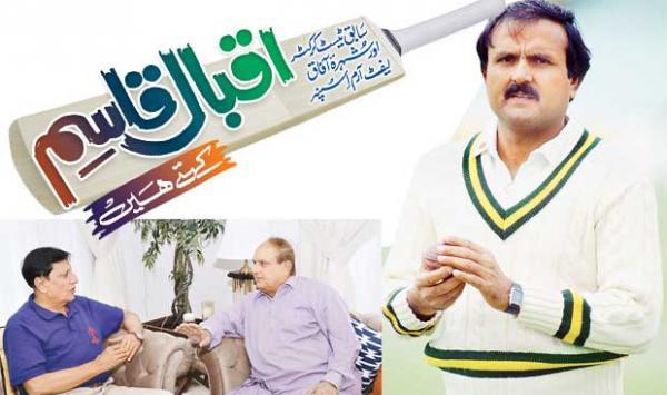 Iqbal Qasim 02