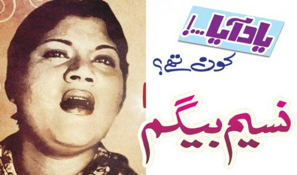 Remember Who Were Naseem Begum