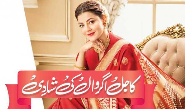Kajal Agarwals Marriage