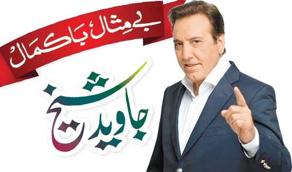 Unparalleled Perfect Javed Sheikh
