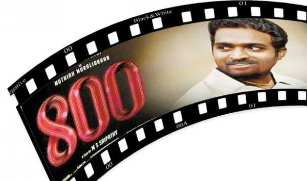Controversy Erupts In India Over Murali Dharan Film
