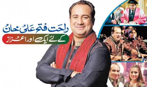 Another Honor For Rahat Fateh Ali Khan