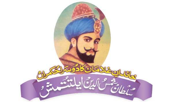 Sultan Shams Ud Din Al Tutmish