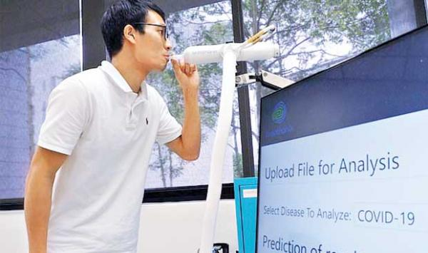 Corona Virus Test In One Minute With New Breathalyzer
