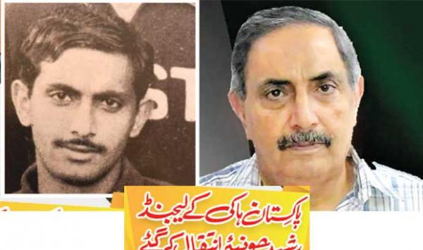 Pakistan Hockey Legend Rashid Jr Dies