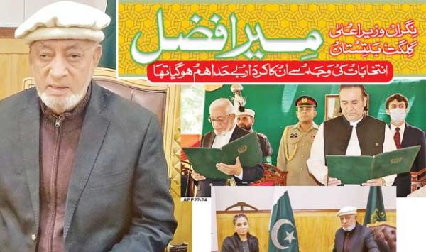 The Caretaker Chief Minister Of Gilgit Baltistan Mir Afzal