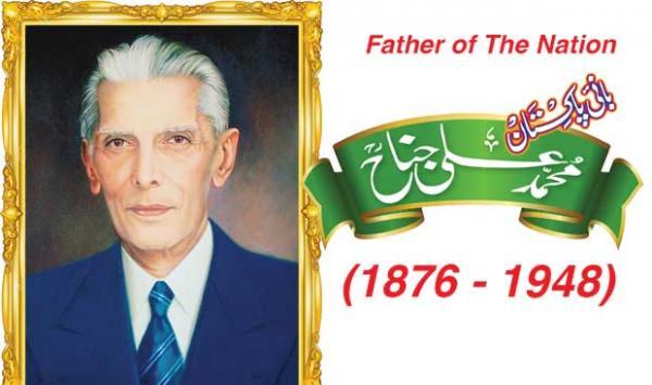 Founder Of Pakistan Muhammad Ali Jinnah May God Have Mercy On Him