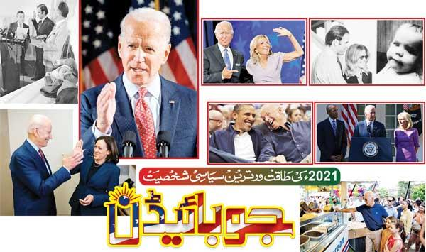 Heartbroken But Courageous Newly Elected Us President Joe Biden