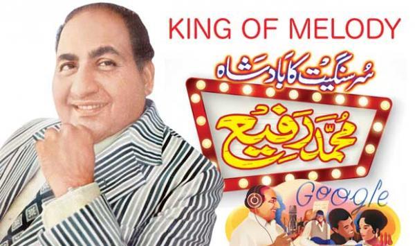 Muhammad Rafi The King Of Music