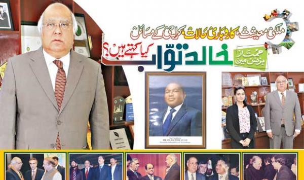 What Does Prominent Businessman Khalid Tawab Say