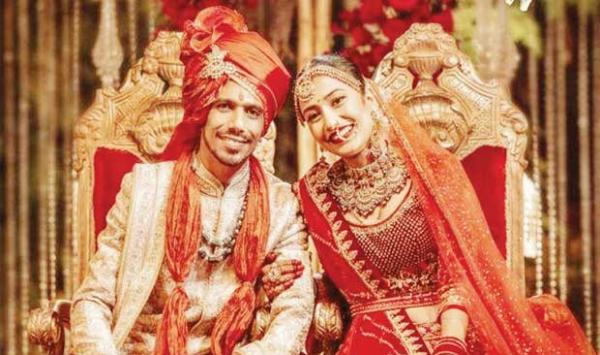 Marriage Of Indian Cricketer Yozendra Chahal