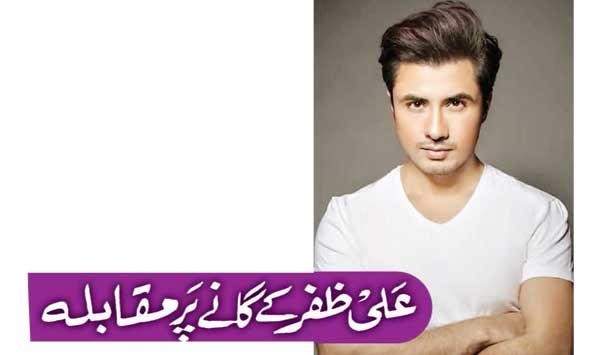 Competition On Ali Zafars Song