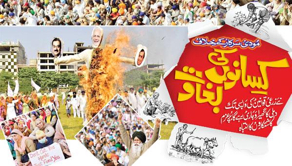 Farmers Revolt Against Modi Government