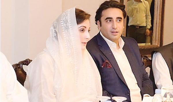 Bilawal Bhutto And Maryam Nawazs Ultimatum