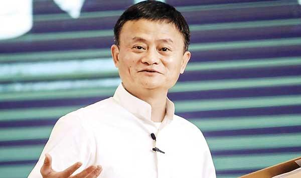 Where Is Jack Ma The Founder Of Alibaba
