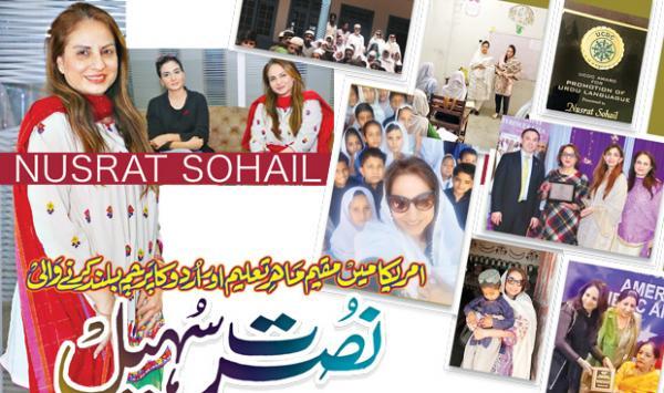 Nusrat Sohail A Us Based Educationist And Urdu Flag Bearer