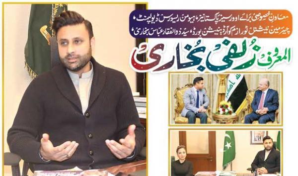 Syed Zulfiqar Abbas Bukhari Aka Zulfi Bukhari