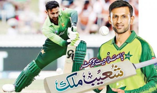Talented Cricketer Shoaib Malik