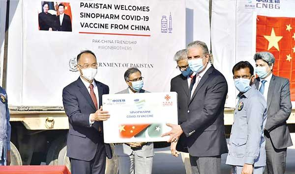 The First Country To Receive The Chinese Vaccine