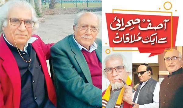 A Meeting With Asif Sahrai